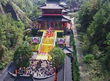 """""""四海同心 华夏共祭"""""""