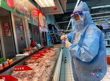疾控专家:市场销售的冷链食品已通过检测