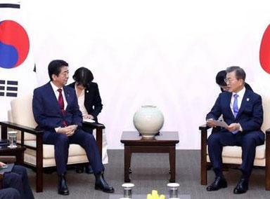 韩日代表会谈:二战劳工赔偿问题