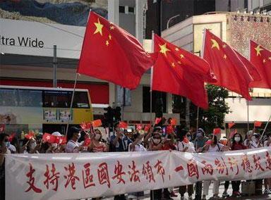香港国安法来了
