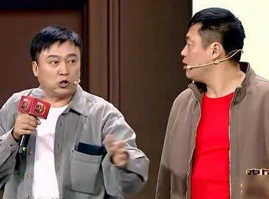 宋晓峰竟把责任都推卸给张小伟,全场爆笑