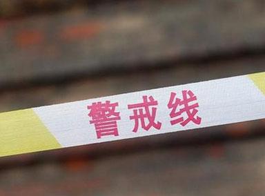 重庆一公司厂房遭山体滑坡压垮