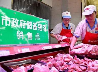 猪肉价格出现季节性反弹