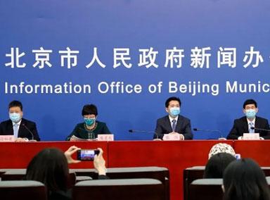北京1例新增自行隔离14天就聚餐