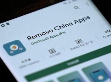 印度禁用59款中国应用