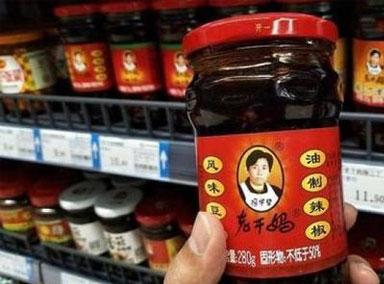 深圳南山法院回应腾讯老干妈纠纷