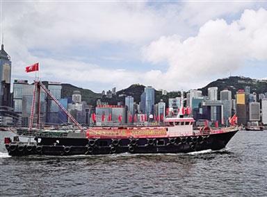 香港市民庆回归撑立法