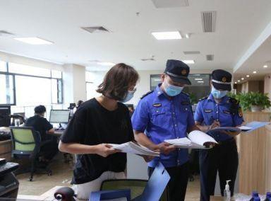 北京为营造安静应试环境