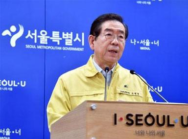 首尔市长确认死亡