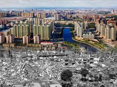 唐山古冶5.1级地震