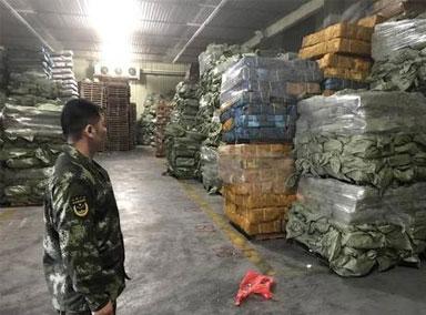查获480吨冻品,刑拘45人