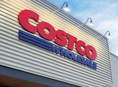 开市客Costco在杭州开店?