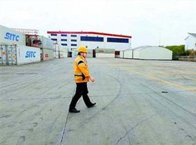 上海启动危险货物