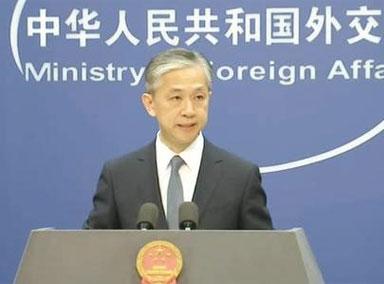中国外交部敦促欧盟停止干涉