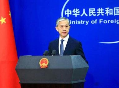 中国外交部:望布兰斯塔德为中美关系