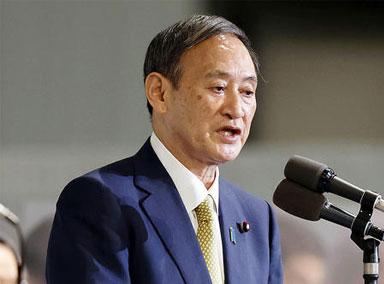 菅义伟当选新一任自民党总裁