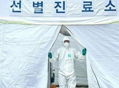 韩国两周新增病例中