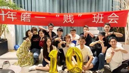 杨紫张一山参加同学聚会