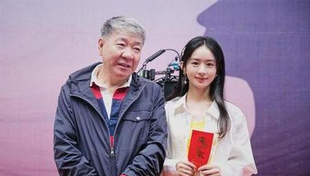 新剧开机赵丽颖与郑晓龙吃饭