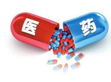 """751个药品通过形式审查或""""准医保药品"""""""